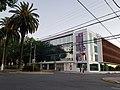 Municipalidad de Rengo .jpg