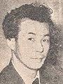 Murakami Nobuhiko 1956.jpg