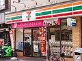 Musashi-Kosugi Hosei Doori Shopping street - panoramio (35).jpg