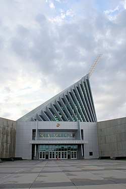 Museum of the marines corps