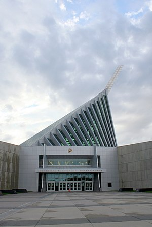 National Museum of the Marine Corps - Image: Museum of the marines corps