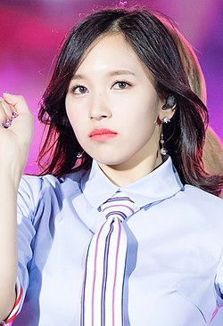 Myoui Mina at Lotte Family Concert on May 20, 2017 (1).jpg