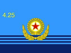 Korean People's Air Force - Wikipedia, the free encyclopedia