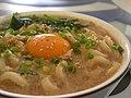 Nabeyaki udon by avlxyz.jpg
