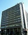 Nagoya-City-Chikusa-Ward-Office.jpg