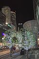 Nagoya JR Central Towers dk4096.jpg