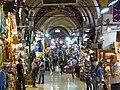 Nagy Bazár - Isztambul, 2014.10.23 (25).JPG