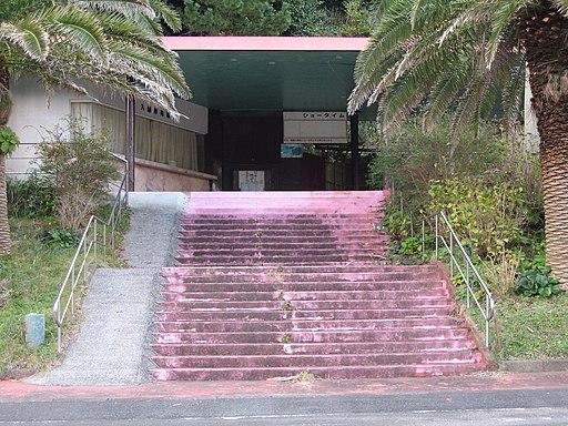 Namegawa-island-entrance