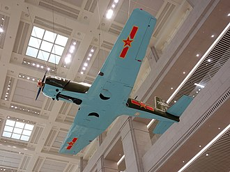 Nanchang CJ-6 - Nanchang CJ-6 in Military Museum of the Chinese People's Revolution