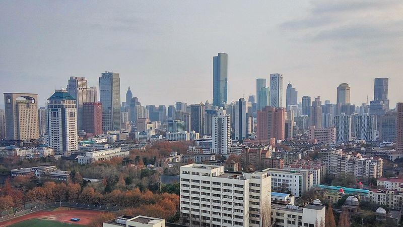 Nanjing Xinjiekou Skyline.jpg