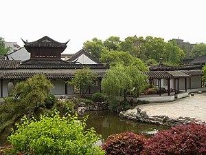 Zhan Garden (Nanjing) - Zhan Garden