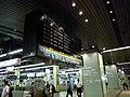 Nankai Nanba station - panoramio (1).jpg