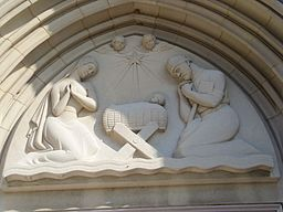 http://upload.wikimedia.org/wikipedia/commons/thumb/d/de/Nativity_Church_DC_central_door_detail.JPG/256px-Nativity_Church_DC_central_door_detail.JPG