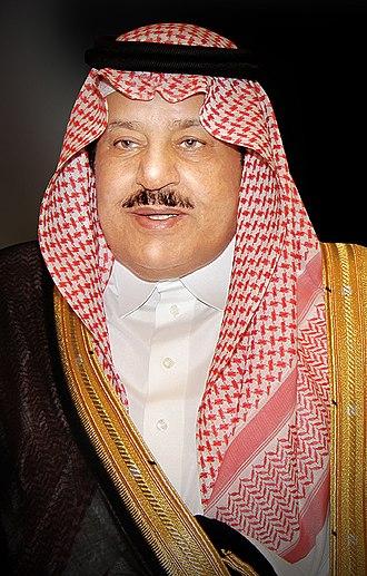 Sudairi Seven - Image: Nayef bin Abdul Aziz