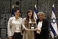 Nechama Rivlin presents the Gardner Simon Award for Hebrew Poetry for the year 2018, December 2018 (181219 GAL005).jpg
