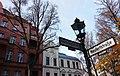 Nehringstraße Ecke Neufertstraße, Berlin-Charlottenburg.jpg
