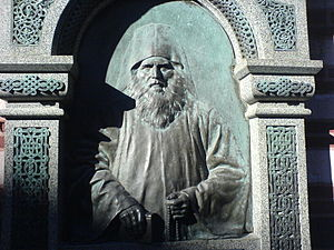 Neofit Rilski - Neofit Rilski gravestone in the Rila monastery, Bulgaria