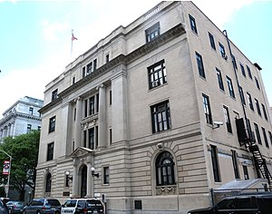 Newark Police Department (New Jersey) - Former headquarters at Government Center