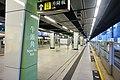 Ngau Tau Kok Station 2017 10 part1.jpg