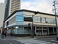 Nishio Shinkin Bank Chuo Branch.jpg