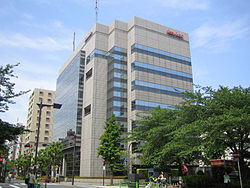 Nisshinbo Industries, Inc. (head office).jpg