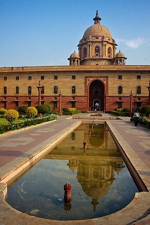 Chairperson, Central Board of Direct Taxes - Image: North Block, Central Secretariat