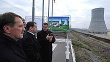 атомэнергопроект москва официальный сайт руководство - фото 6