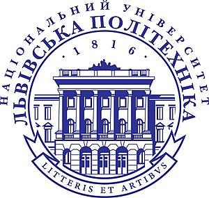 Lviv Polytechnic - Image: Nulp logo ukr