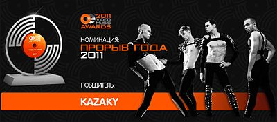 Picture of a band or musician: Kazaky