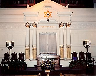 Temple Sinai (Oakland, California) - Synagogue sanctuary