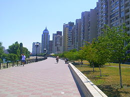 Obolon embankment.jpg