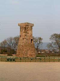Observatorium-Cheomsongdae.jpg