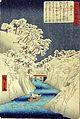 Ochanomizu (5765898008).jpg