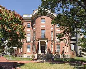 The Octagon House - Image: Octagon House Washington DC DSC6648
