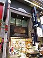 Ogurakonbu Namba IMG 6381 20130727.JPG