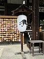 Okazaki-jinja 014.jpg