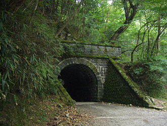 The Dancing Girl of Izu - The old Amagi tunnel, setting of the opening of the story.