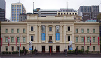 Old Customs House Melbourne.jpg