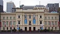 Old Customs House Melbourne.jpg