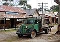 Old Tailem Town (37669143922).jpg