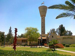 Omer, Israel - Image: Omer, Israel 1