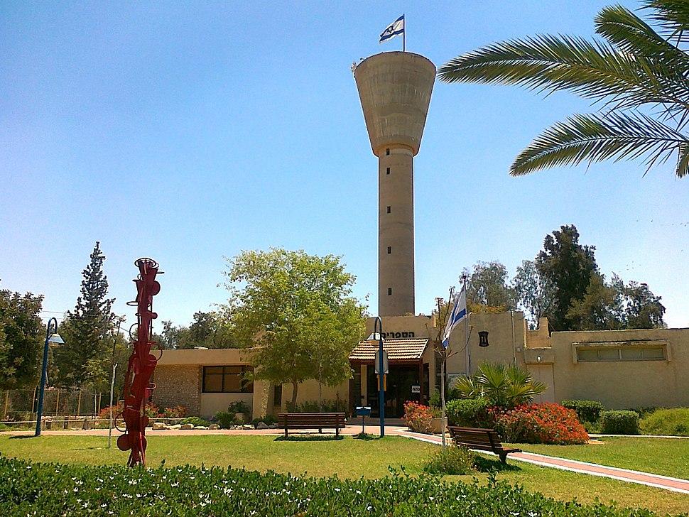 Omer, Israel 1