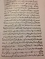 One of Sultan Selim's letters to Shah Ismail-2.jpg