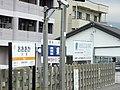 Ooka Station 200511.jpg