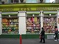 Oriental Delight, Macclesfield Street W1 - geograph.org.uk - 1286905.jpg