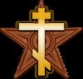 Orthodox Barnstar Hires.png