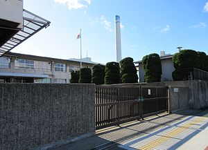Osaka City Nishiyodogawa Special Support School.JPG