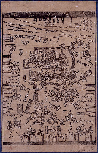 Siege of Osaka - One of the oldest kawaraban newsprints sold during the Edo period, depicting the fall of Osaka Castle