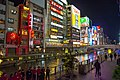 Osaka night (23454451450).jpg