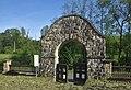 Ostrusza, cmentarz wojenny nr 143 (HB2).jpg
